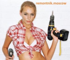 фото Жена на час или ремонт быстро и аккуратно!